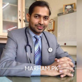 Pulmonologist / Lung Specialist in Sahiwal - Dr. Shahid Pervaiz