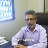 Neuro Surgeon in Lahore - Dr. Mohammad Abid