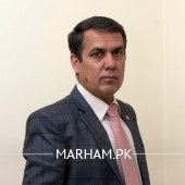 Pediatric Surgeon in Quetta - Dr. Malik Tariq Hussain