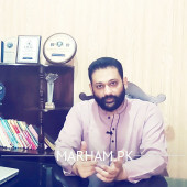 Homeopath in Sialkot - Dr. Syed Mehboob Ahmed