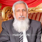 General Physician in Islamabad - Dr. Muhammad Afzaal Qureshi