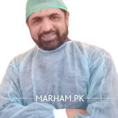 Oral and Maxillofacial Surgeon in Bahawalpur - Dr. Usman Qadir Khan