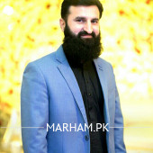 Pediatric Surgeon in Islamabad - Dr. Muhammad Umar Nisar