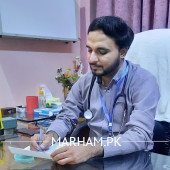 General Practitioner in Lahore - Dr. Muhammad Waseem Gurmani