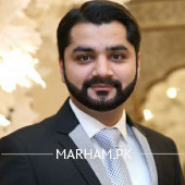 Cardiologist in Lahore - Dr. Muhammad Shahjehan Mirza