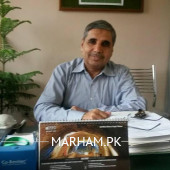Cardiologist in Lahore - Dr. Hamid Mahmood