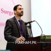General Surgeon in Faisalabad - Asst. Prof. Dr. Farhan Javed