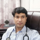 General Practitioner in Sheikhupura - Dr. Muhammad Shuaib