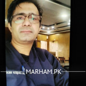 General Physician in Lahore - Dr. Saeed Akhter Shaheen