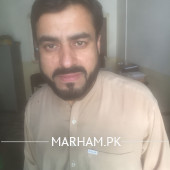 General Practitioner in Charsadda - Dr. Muhammad Ismail