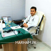 General Physician in Layyah - Dr. Ameer Hussain Shah