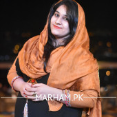 Psychologist in Islamabad - Hira Ahmed Butt