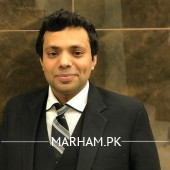 Neuro Surgeon in Lahore - Dr. Aman Ur Rehman