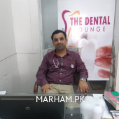 Dentist in Multan - Dr. Muhammad Siddique Arain